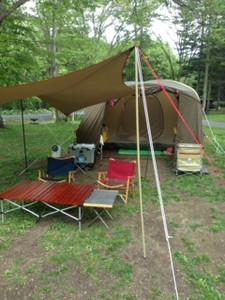 Camp0531